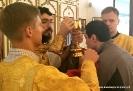 Божественная Литургия в Неделю 18-ю по Пятидесятнице