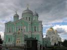 Дивеево_17_5